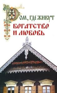 BookDom