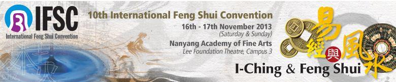 Международная конференция фэн-шуй
