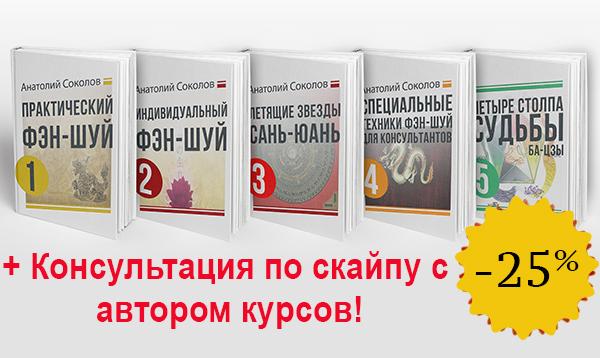 книги5